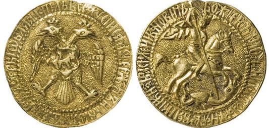 Золотая монета (пять угорских) царя Василия Ивановича Шуйского. 1606 –1610 гг. Государственный Эрмитаж.
