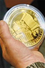 Трехкилограммовая золотая монета