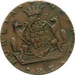 10 копеек 1780 год